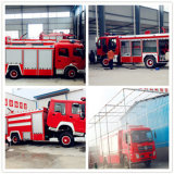 Good Performance를 가진 12000L Sinotruk Fire Fighting Truck