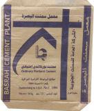 sac de sucre roux de 20kg 50kg, sac de papier pour l'emballage de sucre