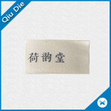 Etiqueta macia do tamanho do algodão para o vestuário com impressão de seda