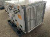 換気装置のファンが付いている新しいエアコン
