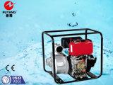 Pompe à eau diesel 2in (PFDP50)