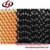 Industrial Cooling Pad de alta resistencia para el invernadero / Aves / taller de fábrica.