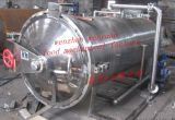 水平の蒸気暖房のオートクレーブの滅菌装置