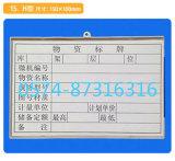 Taper à H 15*10cm la carte matérielle magnétique d'entrepôt de carte mémoire de carte avec des numéros