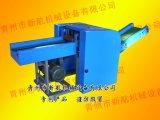De elektrische Automatische Scherpe Machine van de Vezel van de Doek van het Afval