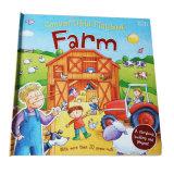 농장에 관하여 널 책 인쇄