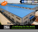 널리 이용되는 공장 공급 강철 Prefabricated 건물 또는 광저우 또는 Foshan