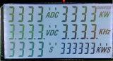 モノクロLCD表示のモジュール透過LCDの表示