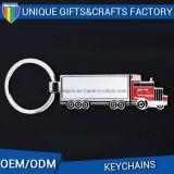 昇進のギフトの卸売車のブランドのKeychain亜鉛合金の金属のキーホルダー