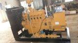 Biogasの発電機の発電所0.1MW-2MW