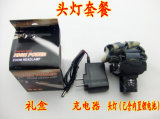 1000mAh Costruire-nel CREE Q5 5W LED Headlight di Battery
