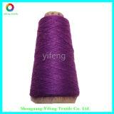 セーター(2/16nmによって染められるヤーン)のためのAcrylic50%/Sunday Angora30%の編むヤーン