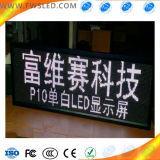 P10 blanca monocromática exterior LED Módulo de pantalla