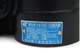 Pomp de van uitstekende kwaliteit van Tranversor Hydrulic van de Delen van de Vrachtwagen HOWO