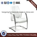 Silla del acoplamiento/silla del vendedor/silla de la conferencia