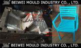 2017異なった背部デザイン挿入が付いている新しいプラスチック椅子型