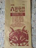 Nuovo sacchetto tessuto pp del materiale di 100% per la lettiera