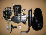 가스 스쿠터 장비 또는 가스에 의하여 강화되는 자전거