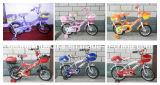Bicicleta de los niños CS-T1223