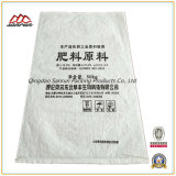 Sacchetto tessuto pp di plastica /Sack dell'imballaggio con la fodera