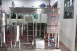 가득 차있는 자동적인 2000L/H 우유 격판덮개 저온 살균법 기계