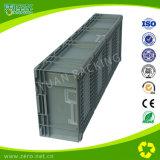Контейнер HP серого цвета сверхразмерный для подгонянных автозапчастей