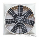 낮은 Price Poultry House 또는 Greenhouse Ventilation Exhaust Fan