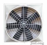 Цыплятина низкой цены отработанный вентилятор вентиляции расквартировывает/парника