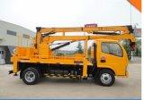 트럭에 의하여 거치되는 유압 드는 플래트홈 망원경 공중 플래트홈 트럭