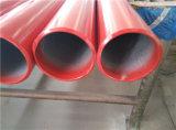 ULの赤い塗られた斜めの端の消火活動鋼管