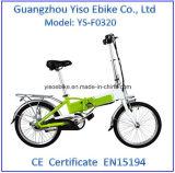 隠された電池が付いているEのバイクを折るMyatu 20のインチ250W