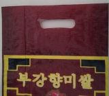 Bunter Druck-Kunststoffgehäuse-gesponnener Beutel mit Griff für Reis