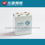 2volt batteria di energia solare del gel della batteria ricaricabile 2V600ah