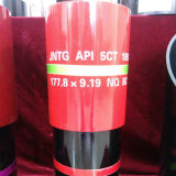 API 5CT Smls Casing Pipe/ N80q/ Threaded Coupling