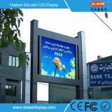 P10 옥외 광고를 위한 조정 임명 LED 표시 널