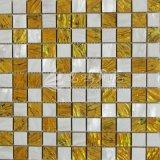 黄色いシェルのモザイク