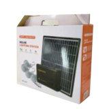 LEDの太陽球根か太陽照明装置