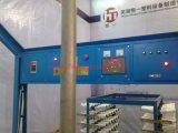 Gesponnener Beutel, der Maschine (Reisbeutel, Mehlbeutel, Kleberbeutel herstellt, Zuckerbeutel)