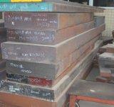 Сталь DIN 1.2316/S136 стальной прессформы инструмента сплава
