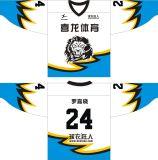 Modèle coloré de maquette du Jersey de hockey sur glace de Healong, modèle personnalisé