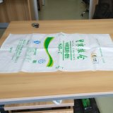 고명한 상표 관례에 의하여 인쇄되는 PP에 의하여 길쌈되는 포장 부대