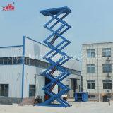 中国の製造者の提供のセリウムの油圧静止した上昇のプラットホームの倉庫の貨物上昇を切る