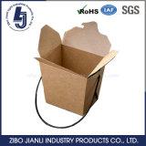 간이 식품 상자