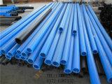 3,000,000本の分子量純粋で青いカラーUHMWPE管