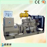 preço ajustado de geração Diesel de 300kw 375kVA com motor da potência
