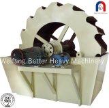 Rondelle de sable de série de Xs/machine à laver de sable à vendre