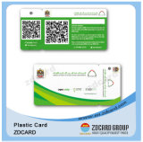 Membership Card、VIP Card、Membership Card、Business CardのためのバーコードCards/Qr Code Card /Data Card