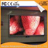Étalage de mur visuel polychrome d'intérieur de haute résolution de P4 DEL