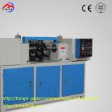 ペーパー管のための容易な操作の自動Zft-14ヘッド折る機械