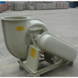 Вентилятор воздуходувки сброса толя FRP GRP для пакгауза
